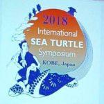 ISTS Japan logo